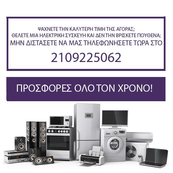 aposto.gr offers